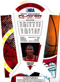 1994_NBA_fries_back